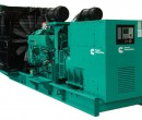 Cummins Power 2250 Kva ( India)
