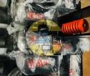 Giảm chán ống pô máy phát điện