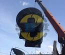 Bồn dầu máy phát điện 4000 lit