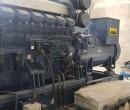 Lọc dán - Lọc gió  máy phát điện Mitsubishi 1500 Kva - 2500 Kva