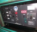 Máy phát điện cũ NES 220 Kva