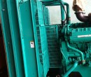 Máy phát điện cũ Cummins 750 Kva