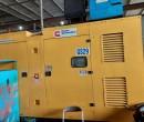 Máy phát điện cũ 550 Kva - QSX15