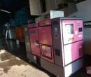 Máy phát điện cũ Denyo 15 Kva MGS