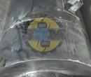 Ống Pô Tiêu Âm máy phát điện