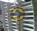 Thang cáp 150*50, 1mm