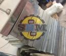Thùng cách âm máy phát điện 550 Kva