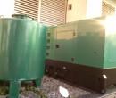 Vỏ cách âm máy phát điện 220 Kva