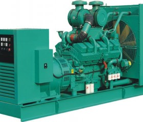 Cummins Power 1100 Kva (India)