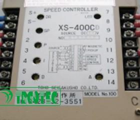 SPEED CONTROLLER XS-400C ( TOHO SEIAKUSHO )